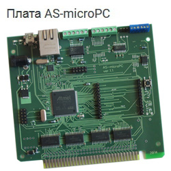 Плата AS-microPC, микроконтроллер Atmel ATSAM4E